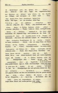 übersetzung griechisch deutsch