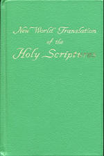 Pdf holy of world scriptures the new translation