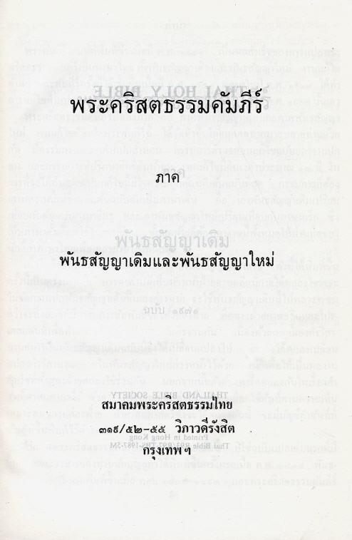 Thai-01.jpg (494×757)
