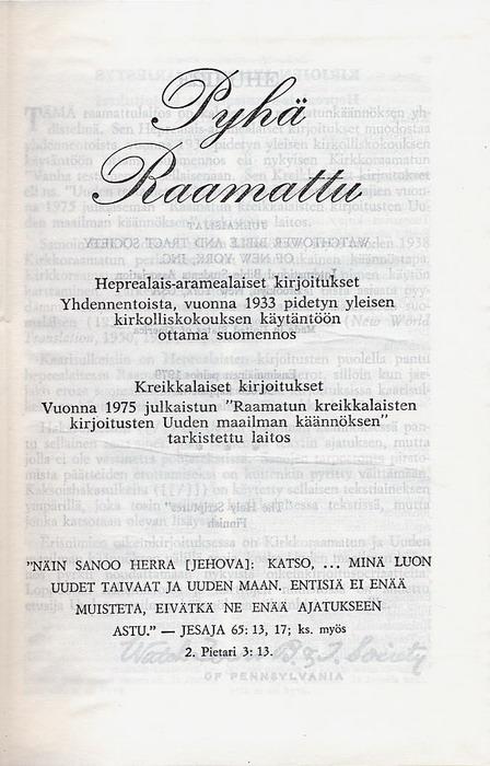 finnisch-01.jpg (448×700)