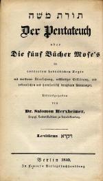 übersetzung jüdisch deutsch